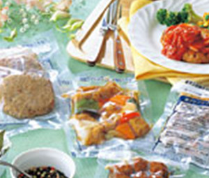 Food packaging materials Laminate film